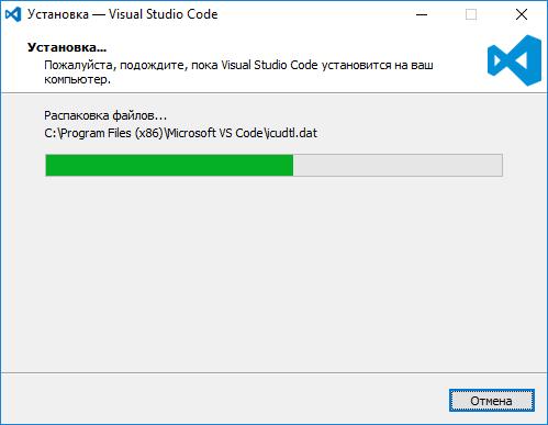 Установка VSCode