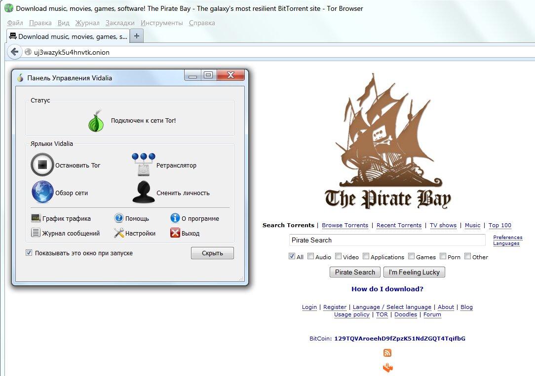 Ссылки на цп в tor browser гидра what is tor browser gydra