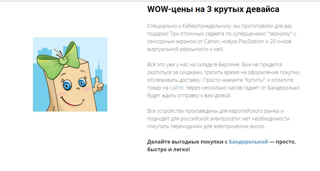 prosto gadget liveinternet российский сервис онлайн