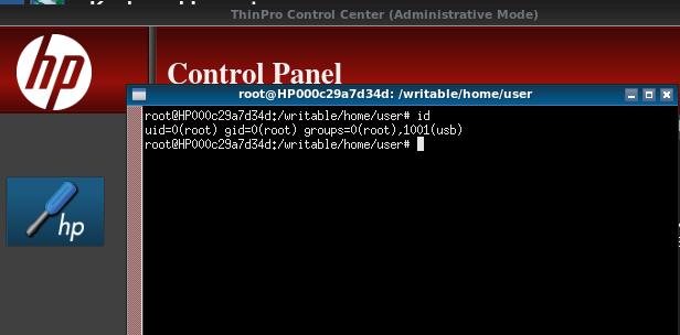 Запущенный xterminal с правaми администратора