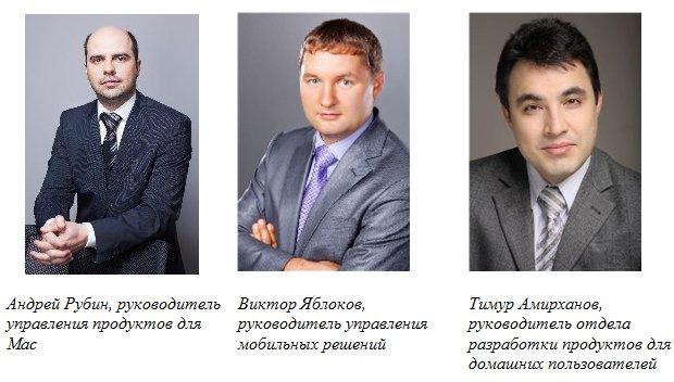 Руководители отделов