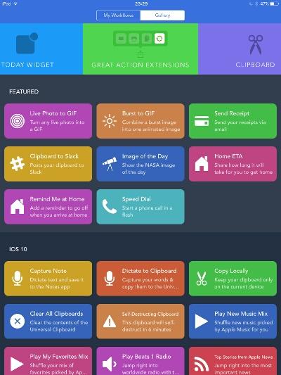 Готовые решения Workflow