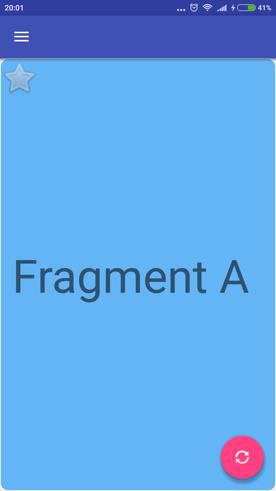 Рис. 2. Сменяемые фрагменты