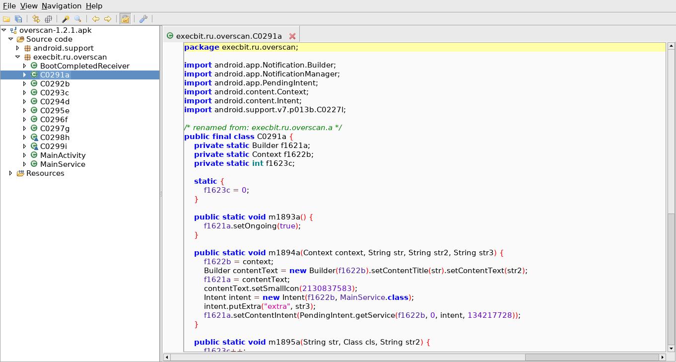 Так выглядят классы в декомпиляторе JADX после применения ProGuard