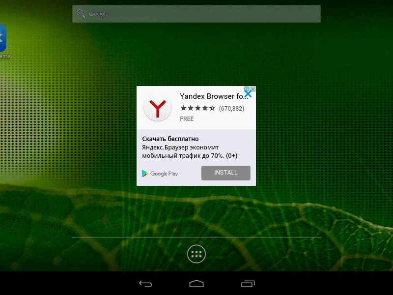 В прошивках десятков Android-устройств обнаружено троянское по