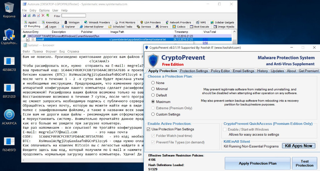 Картина «После боя». Художник — CryptoPrevent
