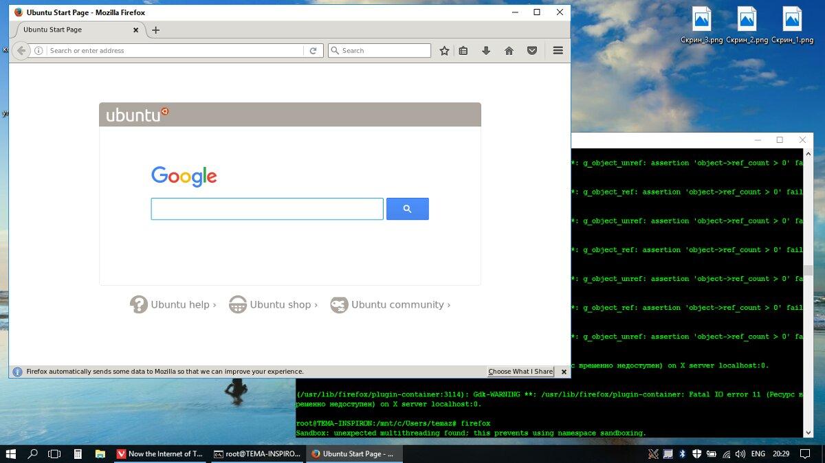 Firefox для Ubutnu работает отлично, почти не тормозит!