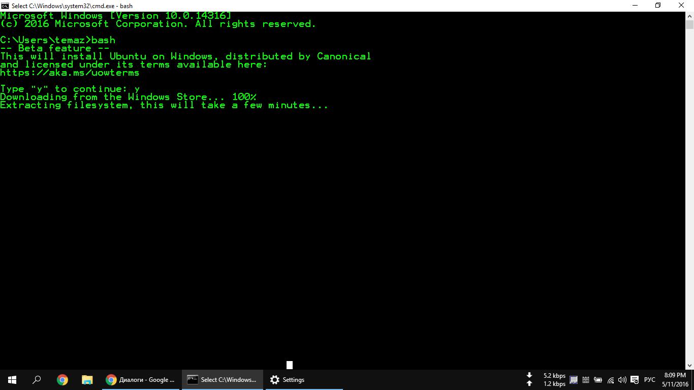 Инсталляция bash сводится к одной команде в консоли Windows 10
