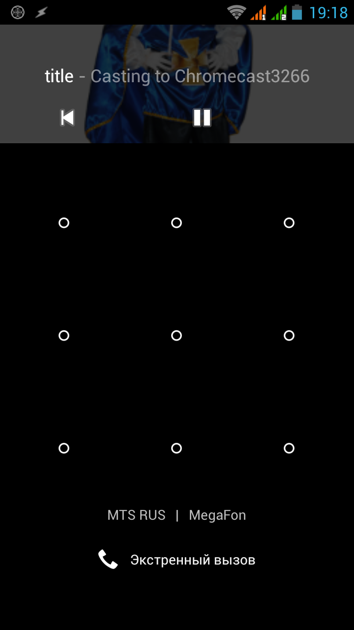 ...на экране блокировки