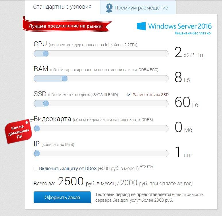 Веб хостинг это размещение информации на сервере произошло как сделать новогодний баннер на сайт