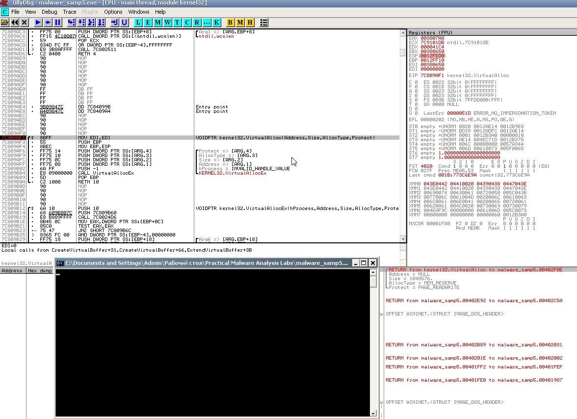 Окно OllyDbg с искомой строкой кода