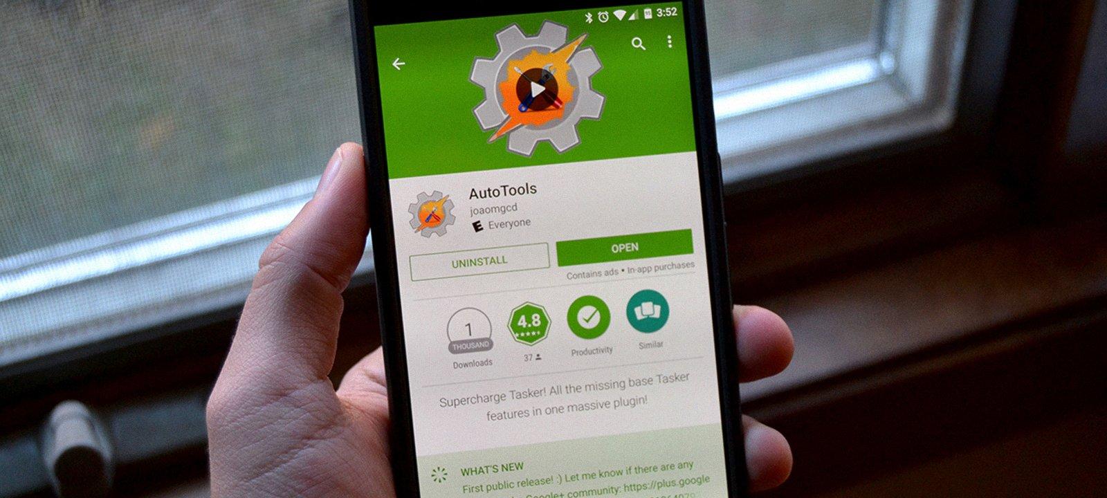 Скриптуем Android с Tasker и Autotools: защита программ отпечатком пальца, распознавание текста и скрытые твики