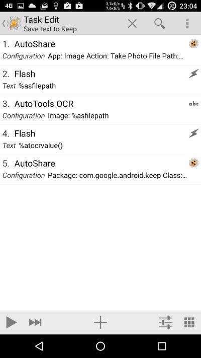 Профиль распознавания текста из фотографии