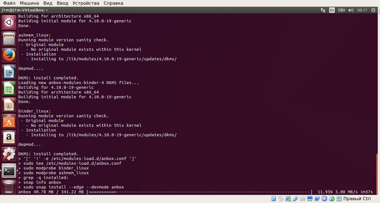 Устанавливаем Anbox в Ubuntu