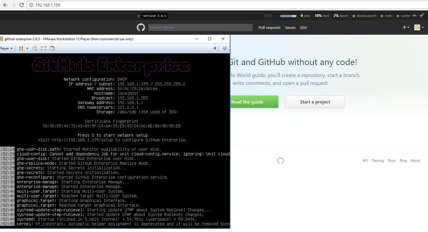 Готовая к приключениям виртуалка GitHub Enterprise