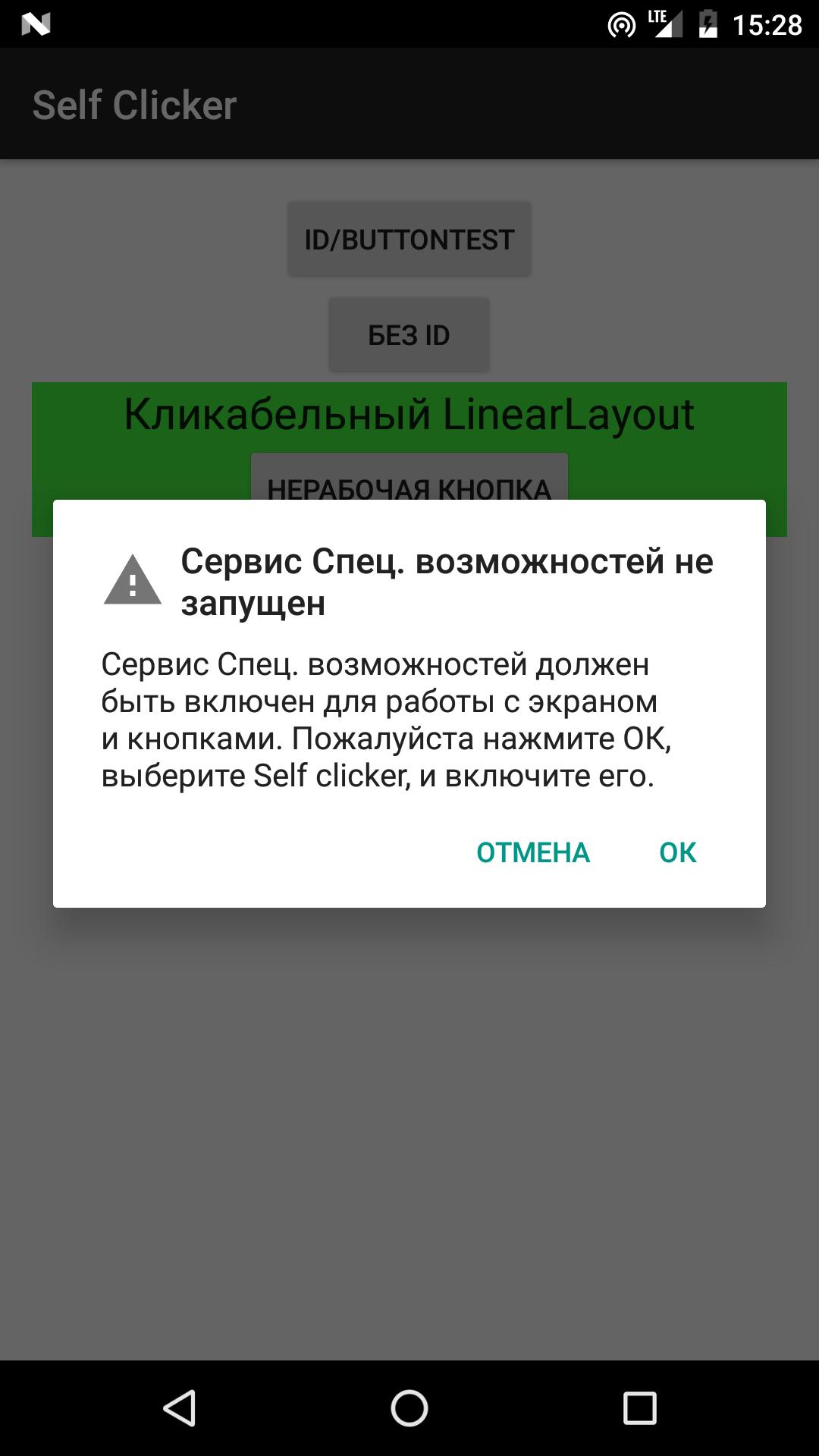 checkAccess() вернул false!