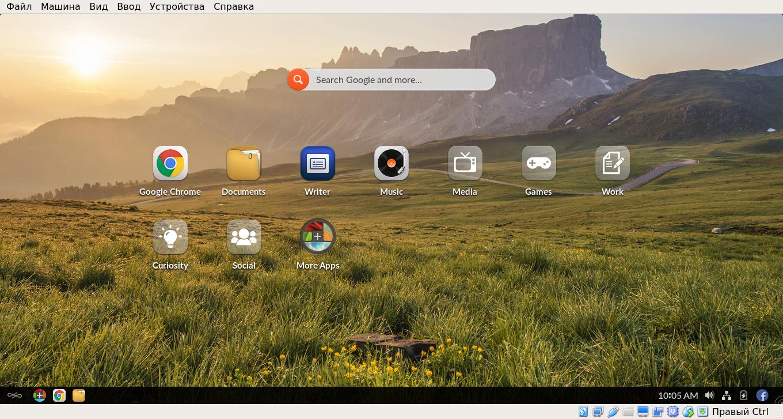 Десктоп Endless OS сильно напоминает планшетный Android версии 4.1