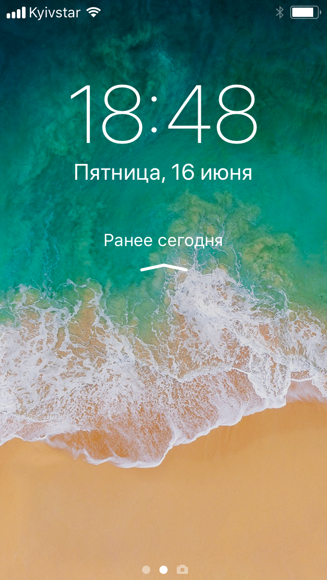 Центр уведомлений и баг с ориентацией экрана