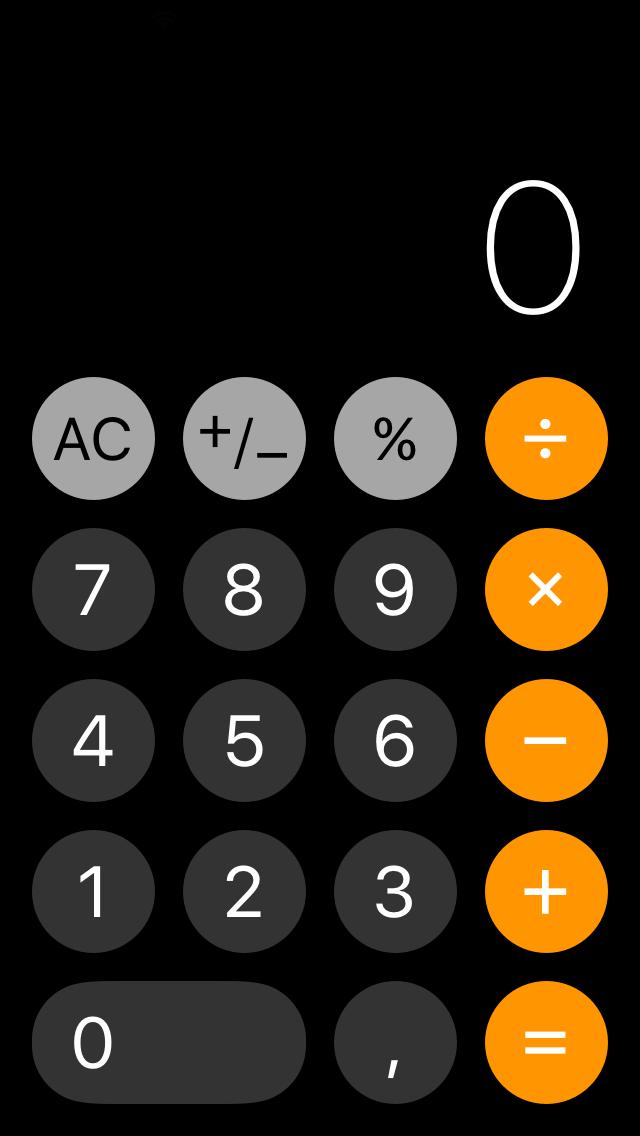 Калькулятор и поле поиска App Store