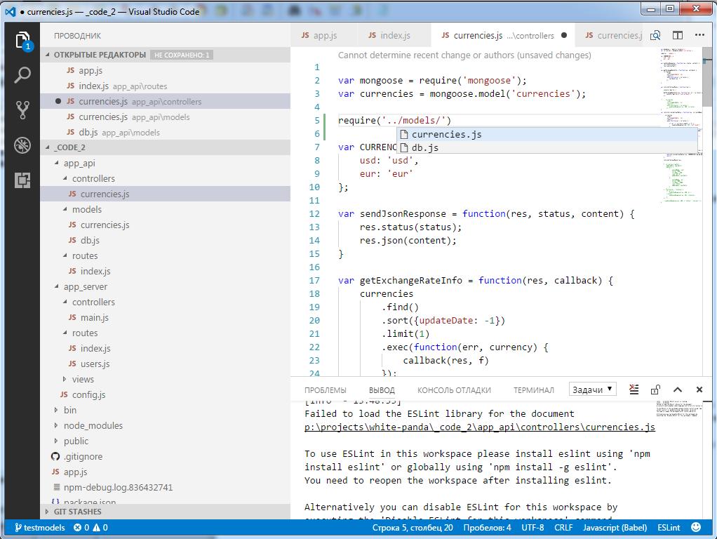 Автокомплит для файлов в VS Code