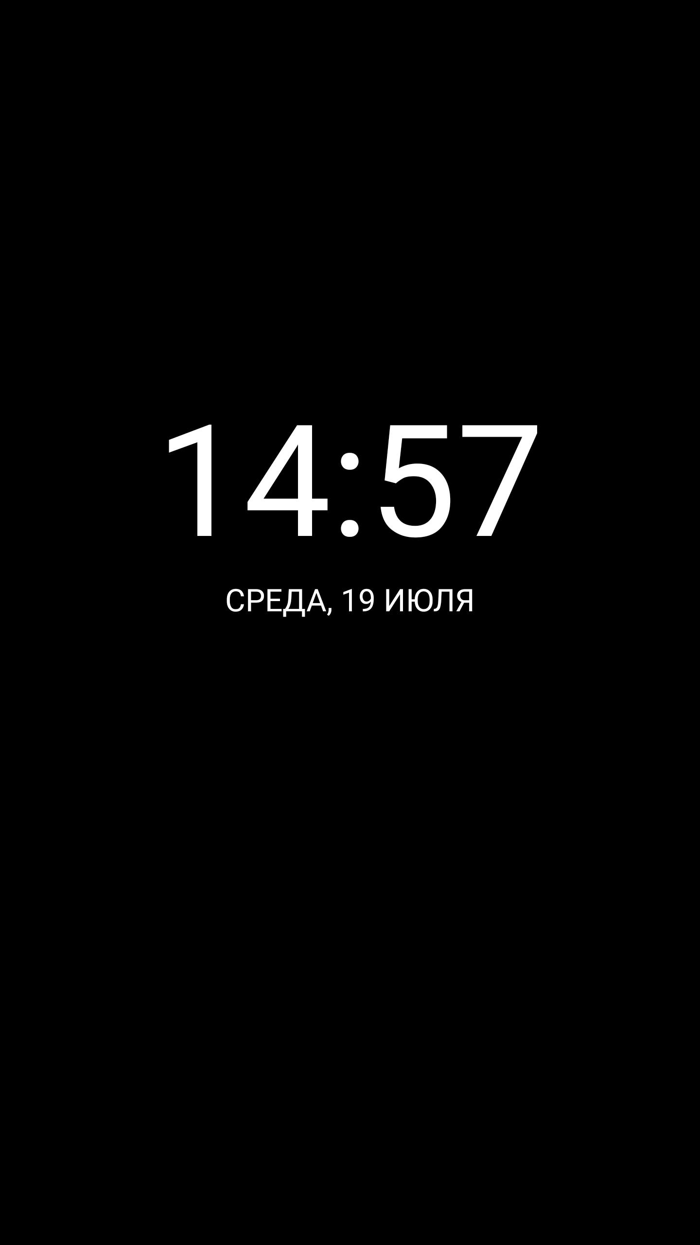 Always On Display (Samsung) и Always on AMOLED