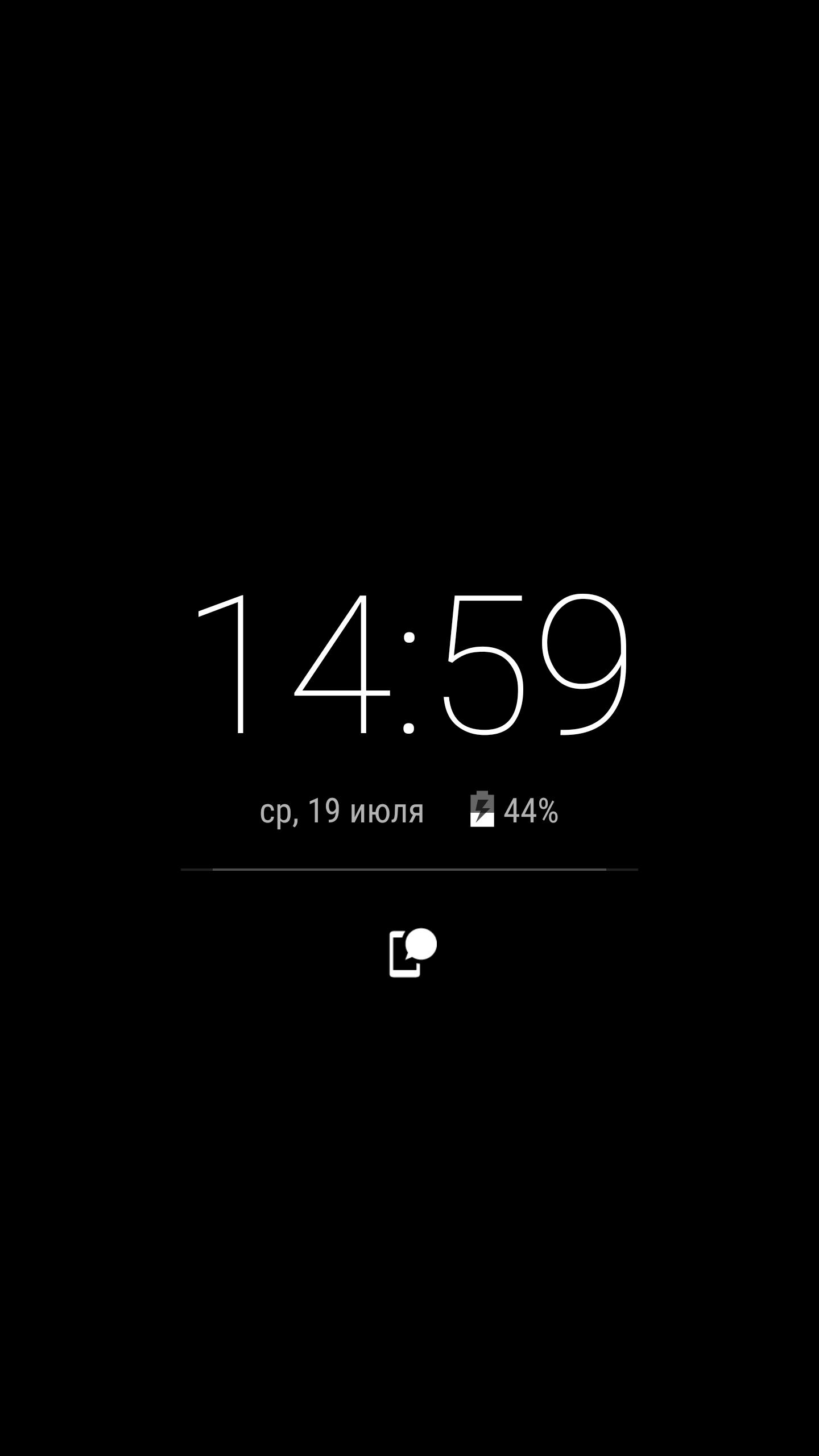 Active Display (Motorola) и acDisplay