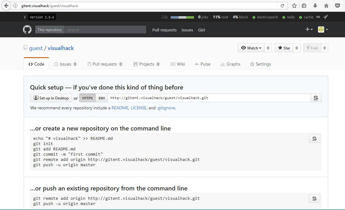 Узнаваемый интерфейс GitHub