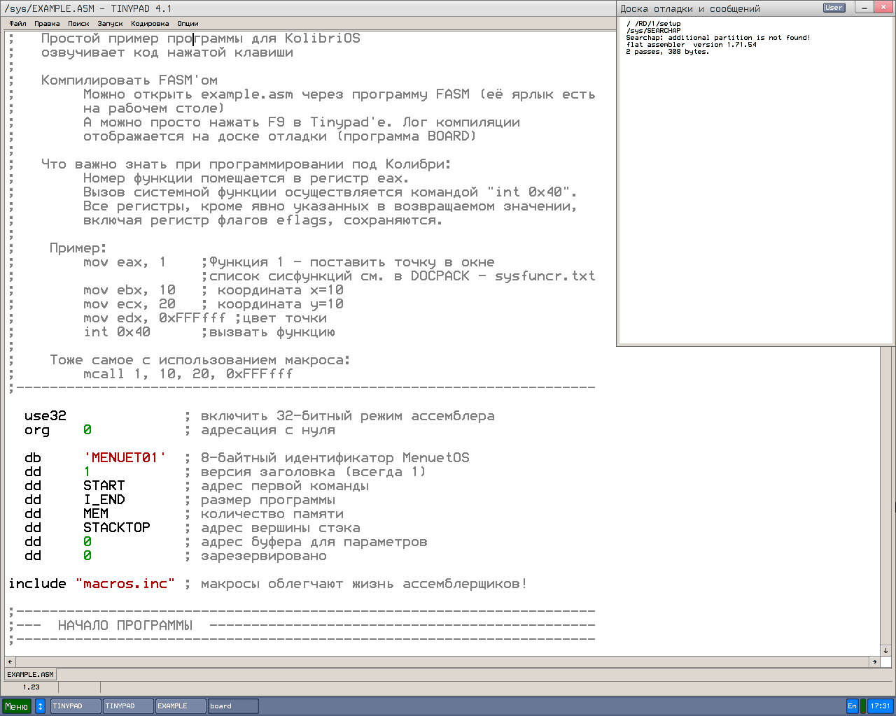 Запуск программы прямо из TinyPad