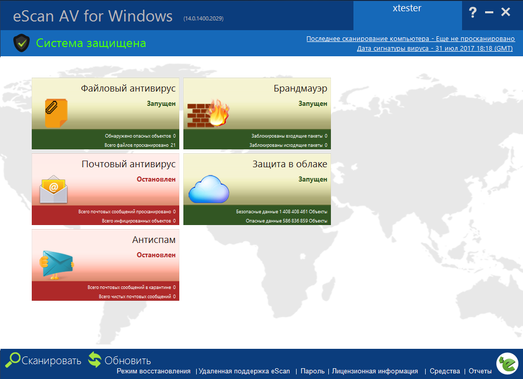 Главное окно антивируса eScan