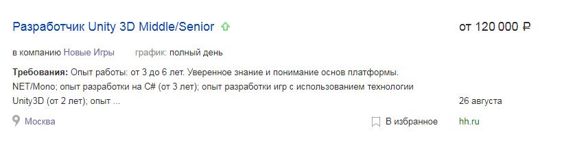 Вакансия на rabota.yandex.ru