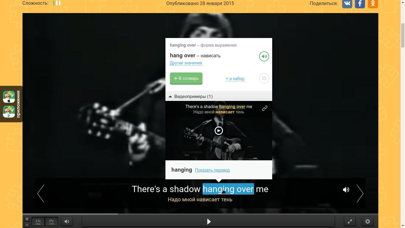 Видеопазлы позволят изучать язык, просматривая клипы любимых артистов