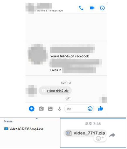 В социальная сеть Facebook Messenger обнаружили вирус-майнер