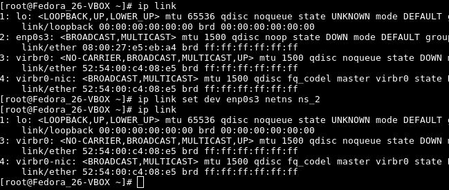 Как видно, enp0s3 больше нет в init netns