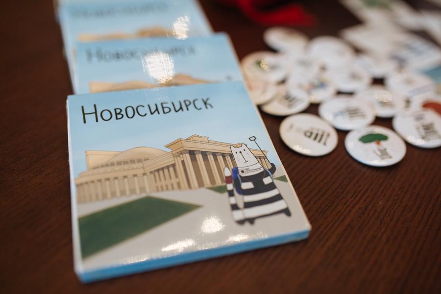 15 марта 2018 года конференцию «Код ИБ» вновь ждут в Новосибирске