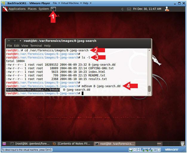 Хеш-сумма MD5 распакованного файла