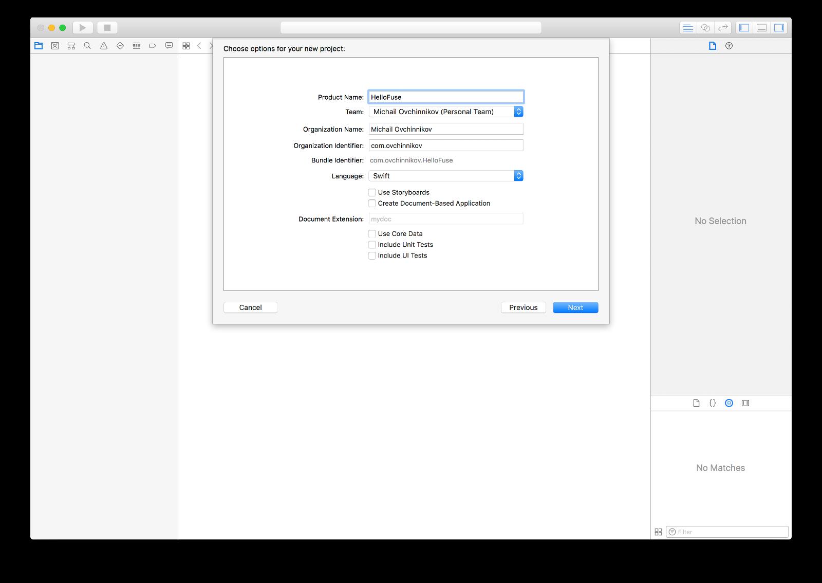Создание нового проекта в Xcode