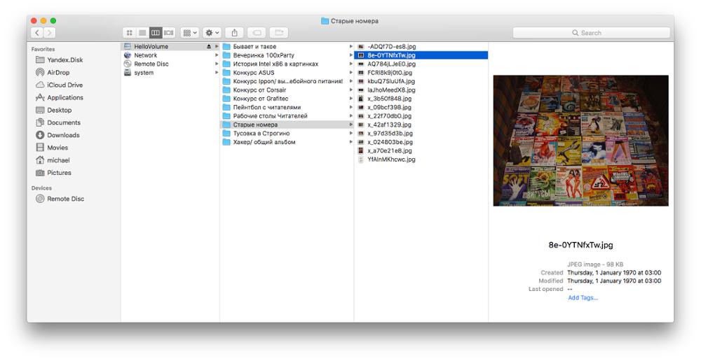 Отображаем альбомы и фотографии из VK в нашей файловой системе