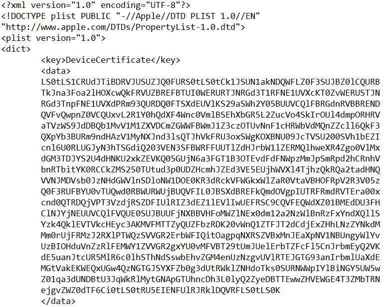 Содержимое lockdown-файла