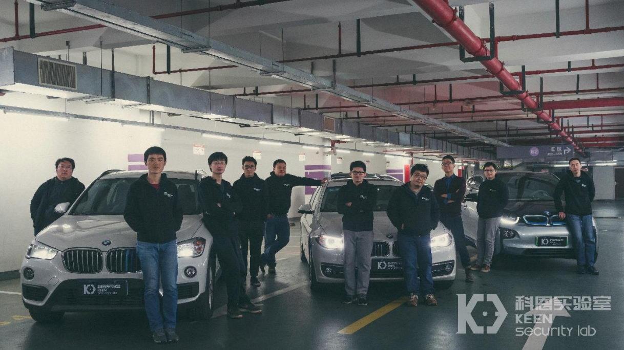 Китайские исследователи нашли более десяти уязвимостей в автомобилях BMW