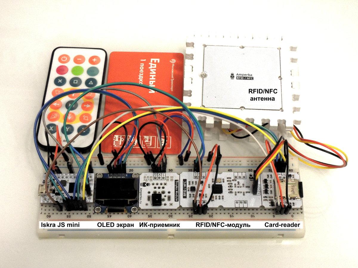 Прототип устройства на макетной плате