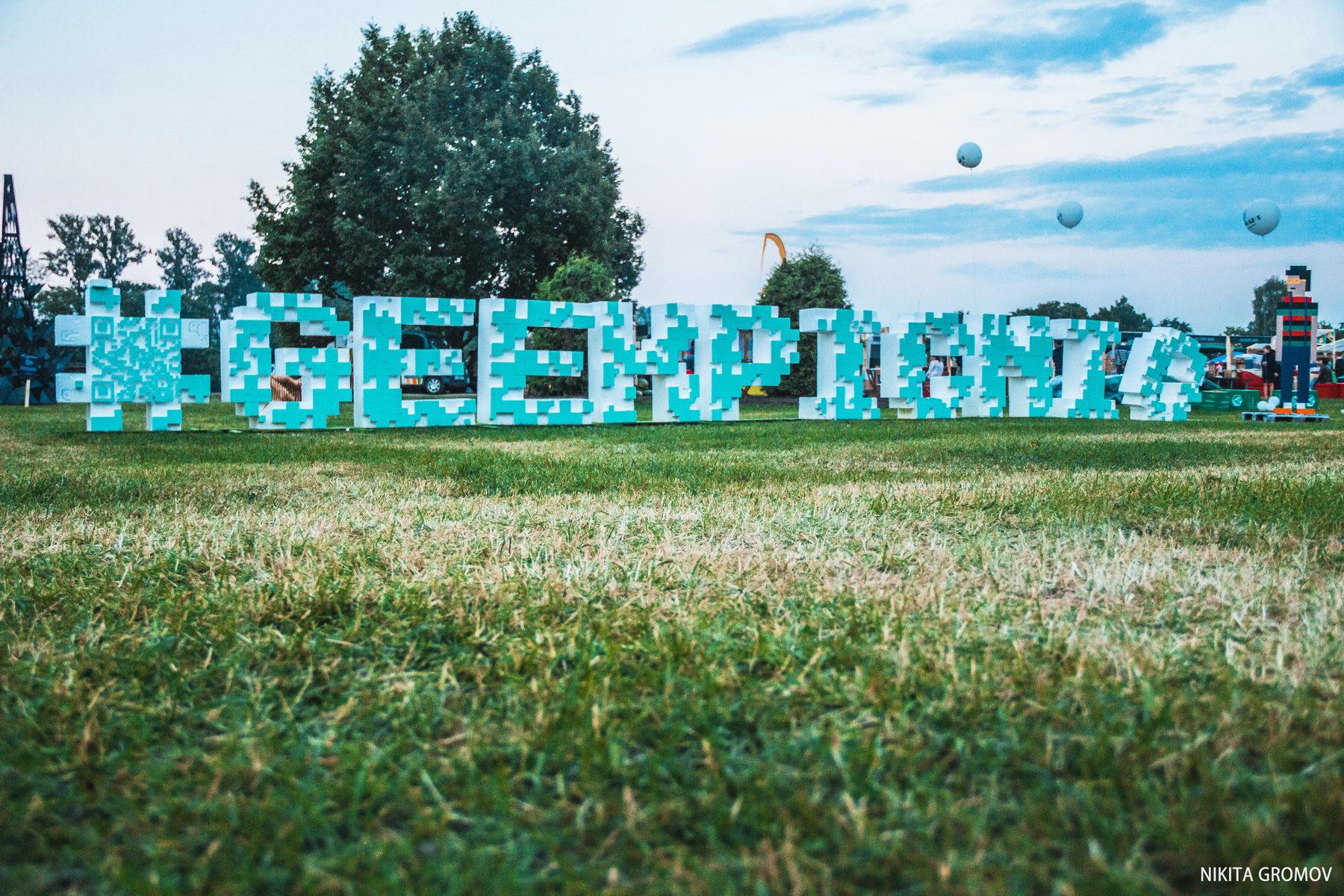 Чемпионат по ретроиграм на оригинальных консолях пройдет на фестивале Geek Picnic