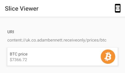 Пример слайса с ответом на запрос «цена биткойна»