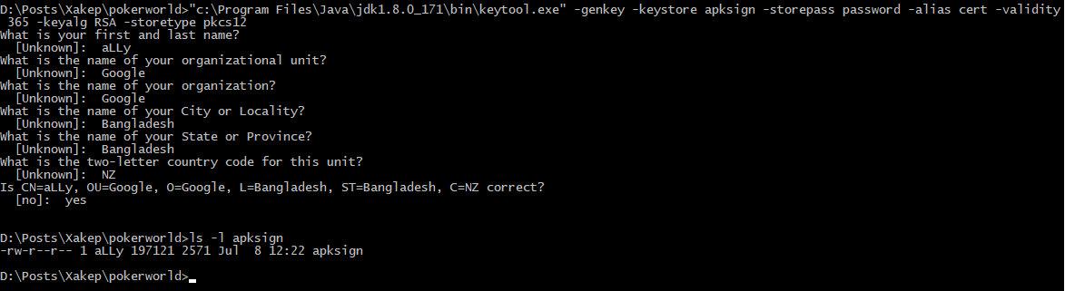 Создание ключа для подписи APK