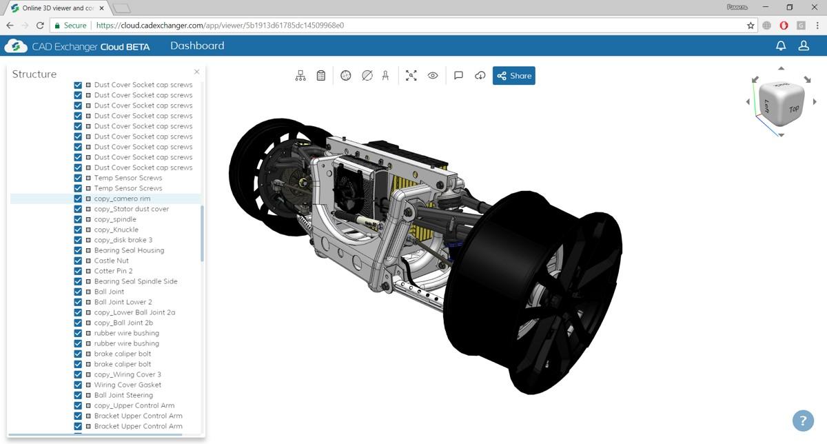 CAD Exchanger в действии